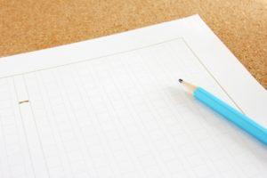 夏休みの宿題で読書感想文を書く事に…題名を書く場所はどこ?