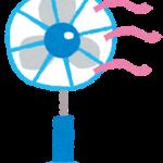扇風機の羽根が回らなくなった時の原因と自分でできる修理方法