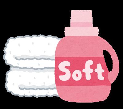 柔軟剤を入れるタイミングはいつが正解?間違えると香らなくなっちゃうかも?