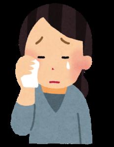 泣いた後に目が腫れてしまった!すぐに治す方法と予防策