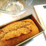 パウンドケーキが膨らまない場合に考えられる原因は何?