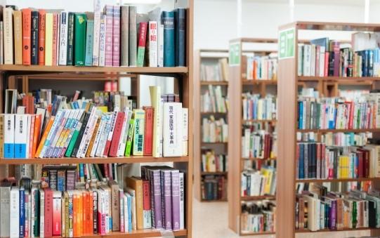 図書館から借りた本をなくしたら弁償になる?どうすればいい?