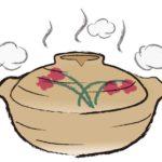 買ったばかりの土鍋を目止めしたら焦がしちゃった…正しい目止めの仕方は?